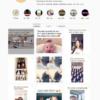 Buy Music Instagram Accounts